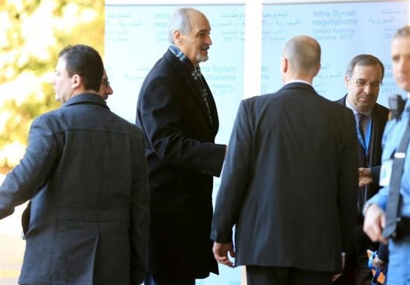 مذاکرات صلح سوریه ژنو