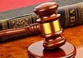 زمان آزمون وکالت مرکز وکلا چه زمانی است؟