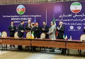 همایش تجاری مشترک ایران و جمهوری آذربایجان