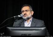 پنجمین کنگره کانون دانشگاهیان ایران اسلامی