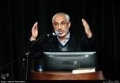 محمدمهدی زاهدی رئیس کمیسیون آموزش و تحقیقات مجلس شورای اسلامی
