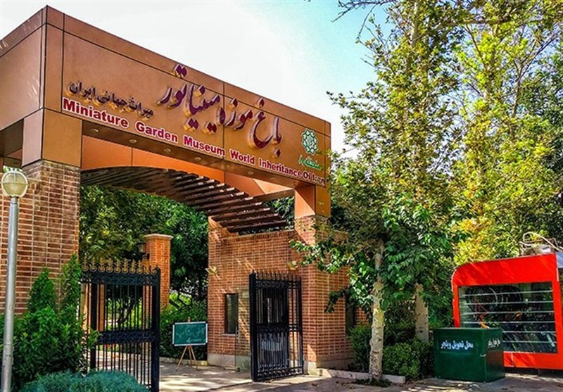 بوستان مینیاتور تهران؛ نمایش شکوهمند آثار ثبت شده میراث جهانی ایران در یونسکو+ فیلم و تصاویر