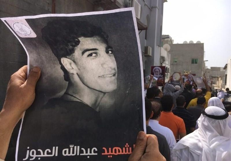 Bahrain Parliament Approves Military Trials for Civilians