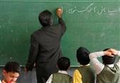 دلایل تاخیر 6 ماهه در پرداخت مطالبات معلمان