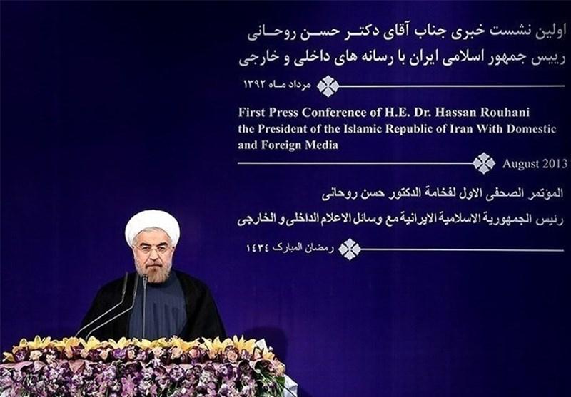 روحانی: نفتخر بصنعنا اجهزة IR8 للطرد المرکزی