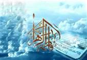 امام علی(ع) هنگام دفن حضرت زهرا(س) چگونه با پیامبر(ص) درد دل کرد؟