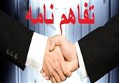 قزوین|امضای تفاهمنامه همکاری بین شورای سیاستگذاری ائمه جمعه و خانه مطبوعات قزوین