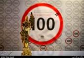 برگزاری دوازدهمین جشنواره بینالمللی«فیلم 100» اسفندماه در تهران
