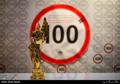 برگزاری دوازدهمین جشنواره بین المللی«فیلم 100» اسفندماه در تهران