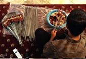 یکی از محبوبترین تفریحهای مردم ایران