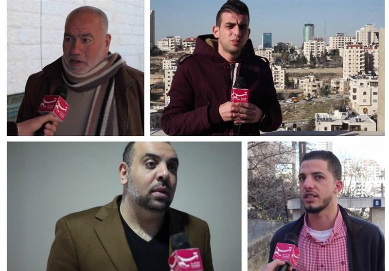 """Halkın Filistin Konferansına Tepkisi: """"İran Filistin Meselesine Her Alanda Sahip Çıkmıştır"""""""