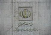 واکنش سازمان برنامه و بودجه به گزارش تسنیم؛ هر استان در فروردین 830 میلیون تومان بودجه گرفت