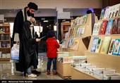 تخفیف 50 درصدی خرید کتاب در نمایشگاه کتاب کامیاران