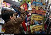 معرض طهران الدولی للکتاب یبدأ فعالیاته غدا