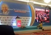 برگزاری مراسم بزرگداشت نجم الدین اربکان در آنکارا با حضور سفیر ایران