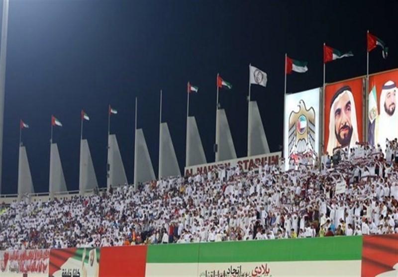حریف اماراتی پرسپولیس تماشای بازی را رایگان کرد