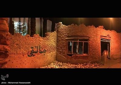 موزه انقلاب اسلامی و دفاع مقدس