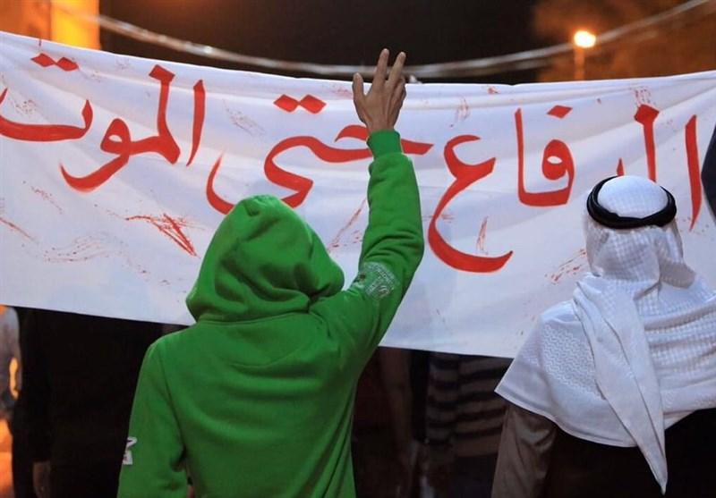 Suudi Rejimi'nin Bahreyn Halkına Yönelik Bütün Saldırıları Bitene Kadar Direniş Devam Edecek
