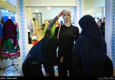مسابقه طراحی الگوی لباس عفاف و حجاب