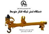 دستگاه تستر تیغه در شرکت توزیع نیروی برق خراسان جنوبی ساخته شد