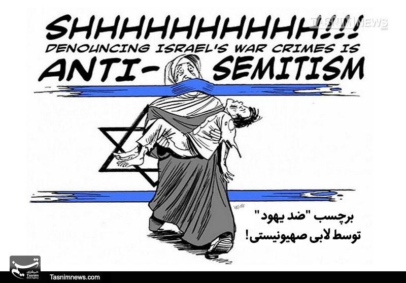 Anti-Semitism and Pro-Zionist Lobbies