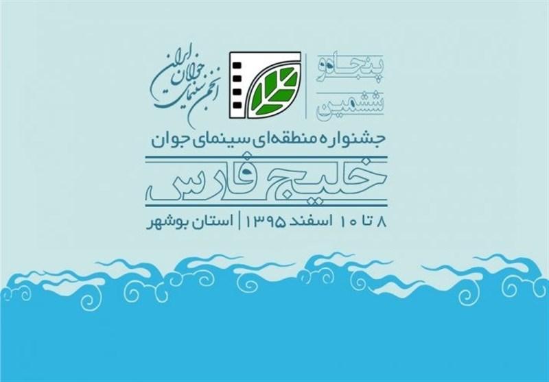 تقویت زیرساختهای سینمای جوان/کیارستمی و مجیدی از فیلم کوتاه و مستند شروع کردند