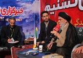 نماینده ولیفقیه در استان کرمان از غرفه تسنیم در نمایشگاه مطبوعات بازدید کرد