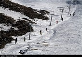 Tarik Dareh Ski in Iran's Hamedan