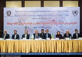 کنفرانس بینالمللی تهران علیه مواد مخدر و جرایم سازمان یافته