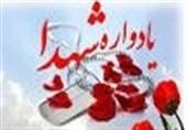 """روایت زندگی شهید صبوری در مستند از """"فردوس تا فردوس"""""""