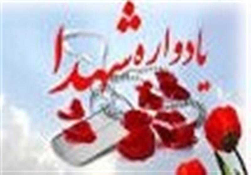 همدان|یادواره 327 شهید فرماندهی انتظامی استان همدان برگزار میشود