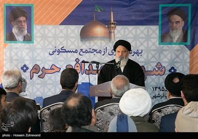 سخنرانی حجت الاسلام موسوی امام جمعه باقرشهر
