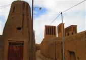 روستای بیدخت گناباد