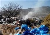 مناطق زیبای یاسوج محل دفن «زباله»؛ کارخانه بازیافت نداریم