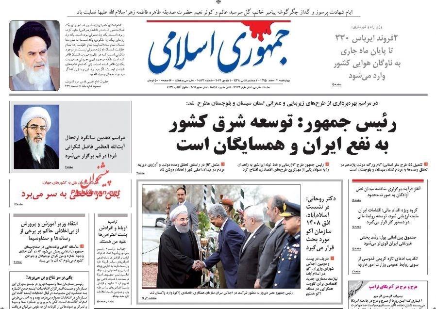 خبر عیدی یارانه ای تصاویر/روزنامههای چهارشنبه ۱۱ اسفند
