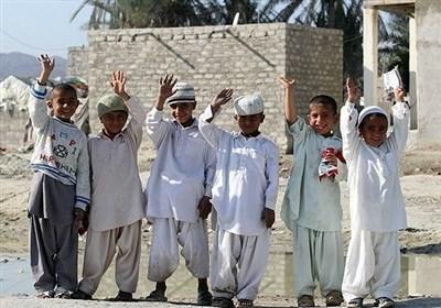 مردم سیستان و بلوچستان