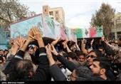 تشییع دو شهید گمنام در بلوار ابوذر