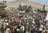 انطلاق مسیرات البأس الشدید فی صنعاء+فیدیو