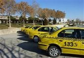 تاکسی شیراز
