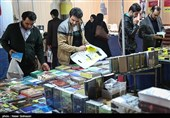 110 Countries Participating in Tehran Int'l Book Fair
