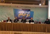 Iran Has No Problem in Exploring, Converting, Enriching Uranium: AEOI Spokesman