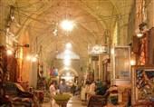 """سوق """"وکیل"""" فی مدینة شیراز تحفة أثریة رائعة + صور وفیدیو"""