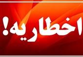 اخطاریه جدید ستاد مدیریت بحران خوزستان / سیل و طوفان برخی مناطق را در بر میگیرد