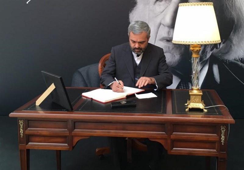 دکتر سید احمد حسینی الست