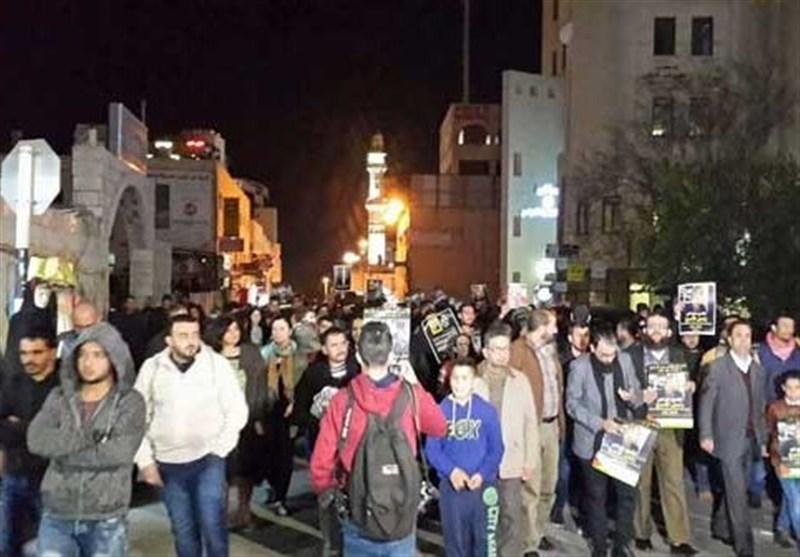 Filistinliler Basil El-A'rac'ın Şehit Edilmesini Düzenledikleri Protesto İle Kınadılar