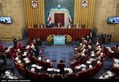 فردا؛ آغاز به کار سومین اجلاسیه مجلس خبرگان رهبری