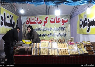 Iranian People Preparing for New Year Celebration