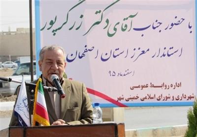 استاندار اصفهان: فروردین ماه امسال رکورد گردشگران خارجی را در 40 سال گذشته زدیم