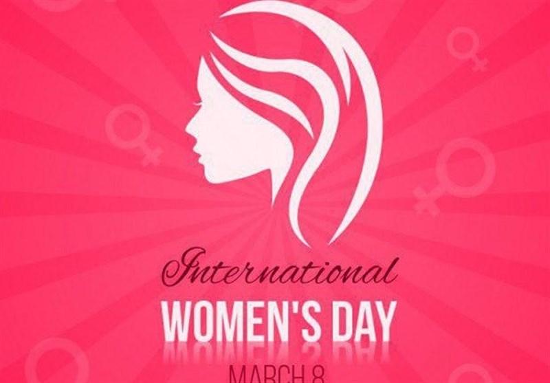 عالمی یوم خواتین