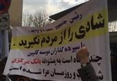 نامه سرگشاده سپردهگذاران کاسپین/آقای روحانی، 2 میلیون رأی خود را از الان از دست رفته بدانید
